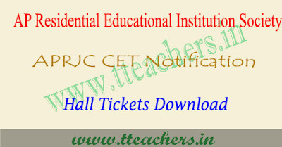 APRJC 2019 hall ticket download , aprjc hall tickets 2019