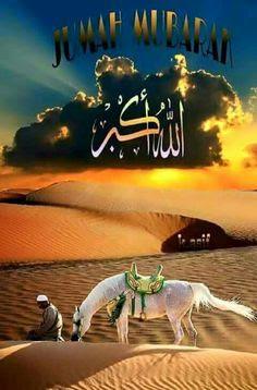 jumma mubarak pics jumma mubarak images pics of jumma mubarak jumma mubarak pics with dua jumma mubarak images 3d jumma mubarak images download jumma mubarak images hd 2017 jumma mubarak images latest jumma mubarak live images jumma mubarak pics 2017 jumma mubarak pics 2018 jumma mubarak pics download jumma mubarak pics for facebook jumma mubarak pics hd jumma mubarak pics new jumma mubarak pics new 2015 jumma mubarak pics new 2016 jumma mubarak pics new 2017 jumma mubarak pics new 2018 jumma mubarak pics ramadan jumma mubarak pics sms in urdu jumma mubarak ramzan pic jumma mubarak sms pic ramzan ka 2nd jumma mubarak pics ramzan ka dusra jumma mubarak pics ramzan ka pehla jumma mubarak pics jumma mubarak beautiful images hd jumma mubarak hadees pics jumma mubarak images hadees jumma mubarak images hindi jumma mubarak pic 2016 jumma mubarak pics 2017 download jumma mubarak pics 2017 hd jumma mubarak pics and quotes jumma mubarak pics new 2017 download jumma mubarak pics new 2017 hd jumma mubarak pics share on facebook jumma tul wida mubarak pics 1st ramzan jumma mubarak pics