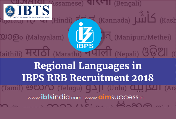 Regional Languages in IBPS RRB Recruitment 2018