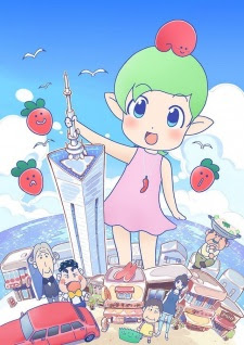 Hakata Mentai! Pirikarako-chan (2019)
