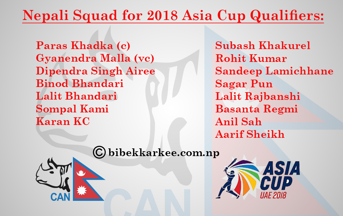 asia cup qualifiers live streaming, asia cup, asia cup 2018, asia cup live score, Asia cup qualifiers live score, live Asia cup qualifiers, asia cup quaifers live match,