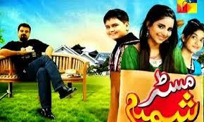 Download Lagu Be inteha episode 10 urdu1 ᴴᴰ best pakistani ...