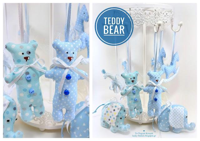 """Αρκουδάκι """"Teddy bear"""" 10 x 5,5 cm Μπομπονιέρα γέννας"""