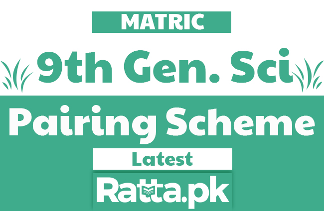 9th class General Science Pairing scheme 2019 - Matric Combination