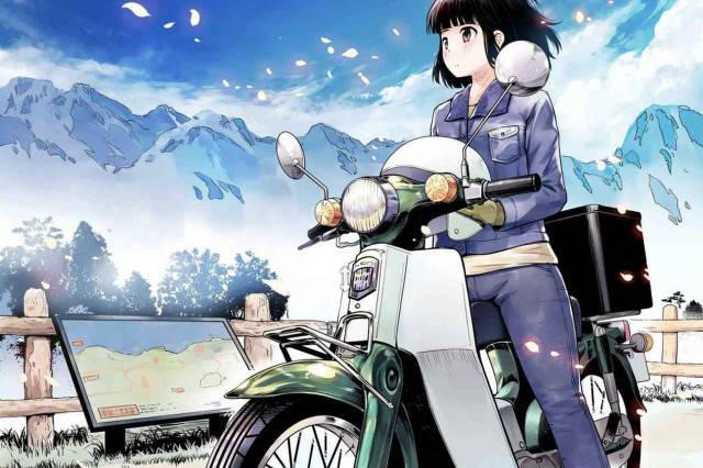 Koguma z anime Super Cub
