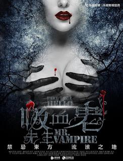 Hello, Mr. Vampire (2017)