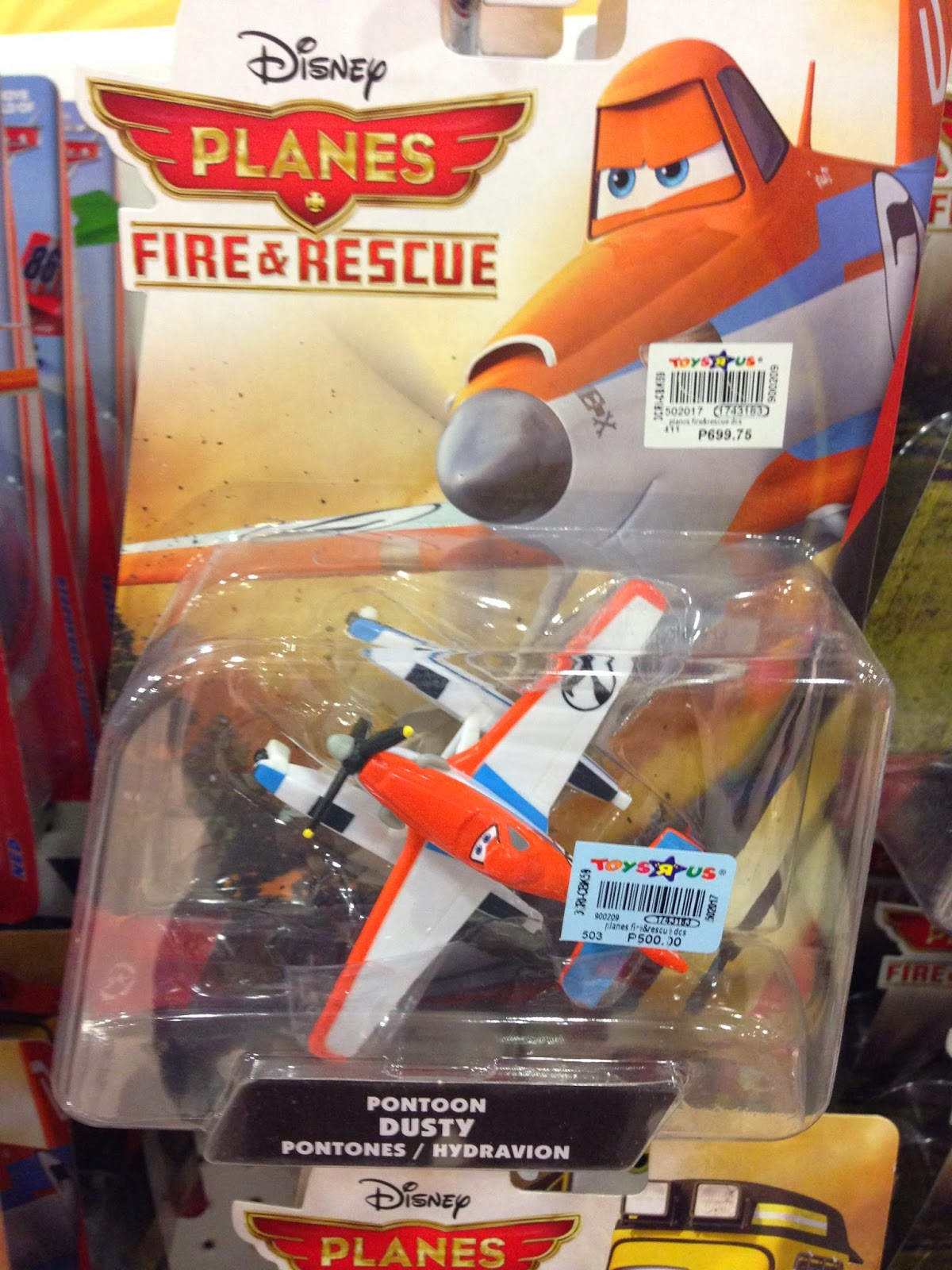 Toy Sale in Manila, Philippines 2015 : Disney Planes Die-Cast Toys on SALE (Dusty Crophopper)