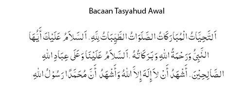 Bacaan Tasyahud Awal