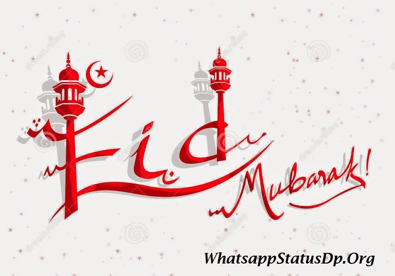 eid mubarak whatsapp dp images and wallpapers best