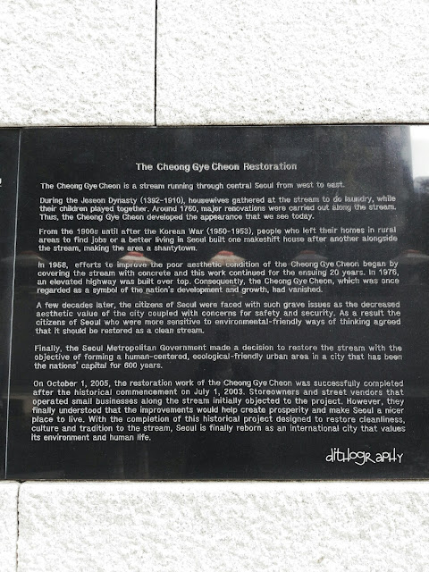 the cheonggyecheon restoration