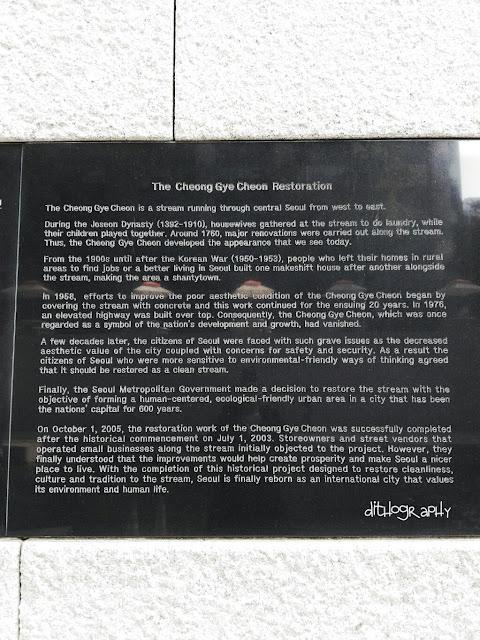 the cheonggyecheon restoration