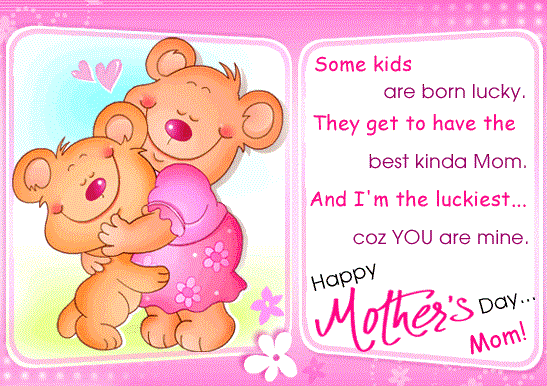 whatsapp dp mothers day pictures