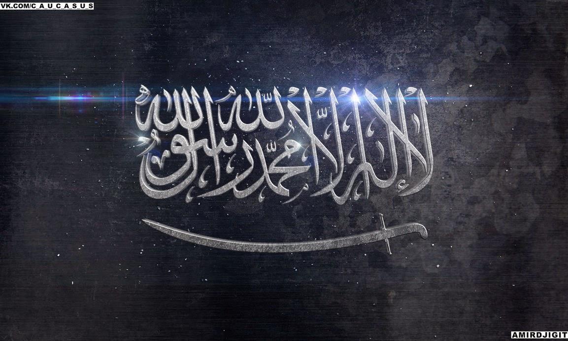 SHAHADA || LA ILAHA ILLALLAH MUHAMMAD RASULULLAH (PBUH)