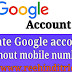 Without mobile number unlimited gmail id create kaise kare