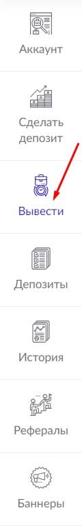 Регистрация в Cloudpons 5