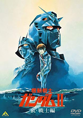 Gundam The Movie 2 - Soldier of Sorrow Subtitle Indonesia