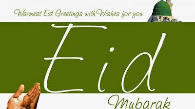 Heavenly eid mubarak greeting cards 2017 m4hsunfo