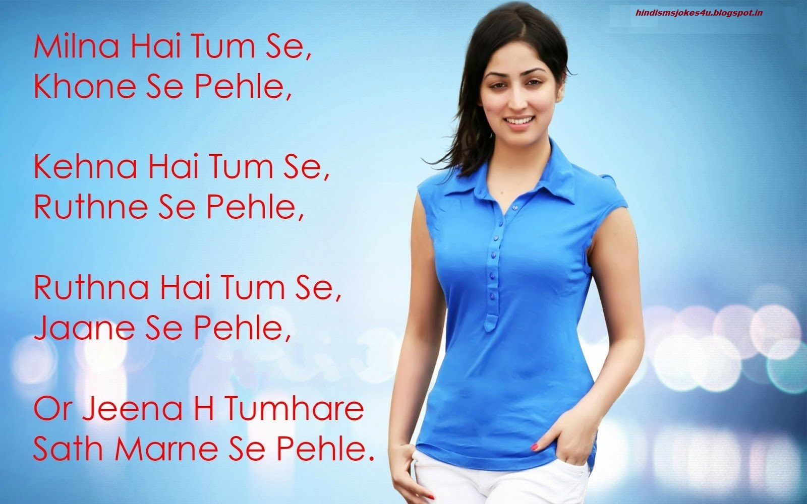 Heart Touching Love Quotes for Girlfriend - Hindi Sms Funny