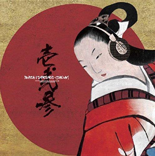 [Album] STEREO JAPAN – 壱弐参 -IBIZA- (2016.01.13/MP3/RAR)