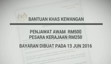 Penjawat awam terima bantuan khas kewangan RM500
