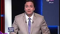 احمد-رجب