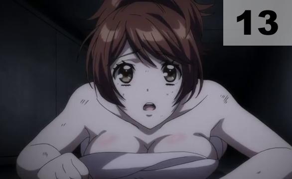 Amai Choubatsu