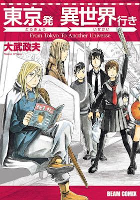 [Manga] 東京発 異世界行き [Tokyohatsu Isekaiiki] Raw Download