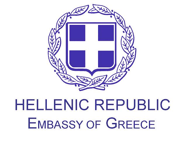 https://www.mfa.gr/bulgaria/bg/the-embassy/