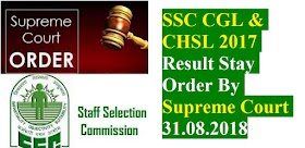 SSC CGL & CHSL 2017 Result Stay Order By Supreme Court | 31.08.2018