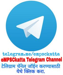 Rating: audio books telegram channel