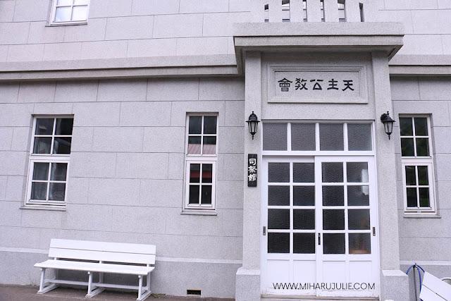 Motomachi | Hakodate Hokkaido Japan Travel Guide