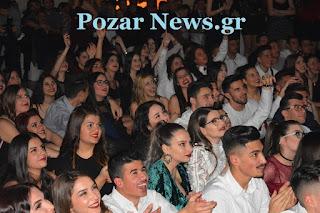 www.pozarnews.gr: Οι Χορογραφίες των μαθητών του ΓΕΛ Αριδαίας ...