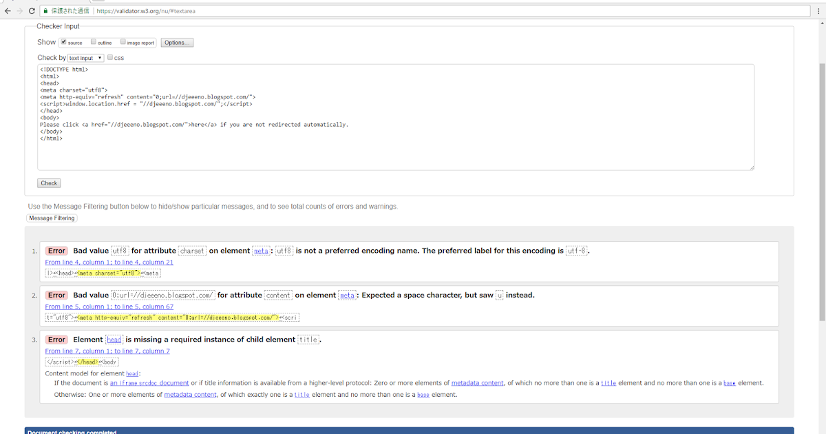 djeenoのブログ そのhtmlの書き方 本当に合ってますか htmlの検証