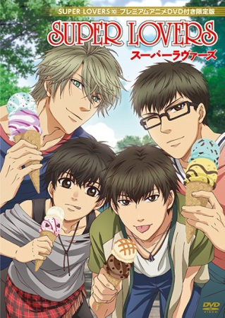 Genres BL Romance Comedy Drama Slice Of Life Ausstrahlung 1 Januar 2017