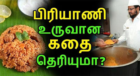 Biryani is a muslim food recipie which is most popular in Indi