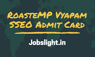 MP Vyapam SSEO Admit Card