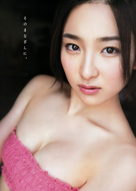 Hot girls Young Animal Japanese Idol Oba Mina 14