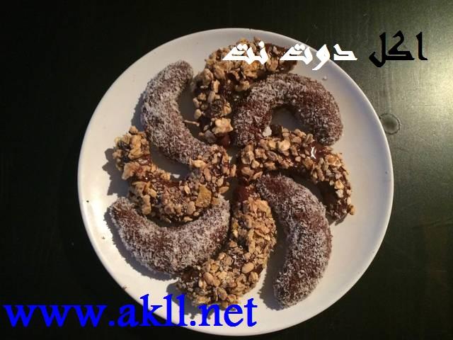 طريقة عمل حلويات هلال رمضان