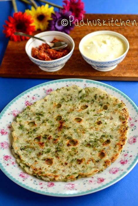 Akki roti recipe how to make karnataka akki rotti padhuskitchen akki roti recipe karnataka akki rotti ccuart Choice Image