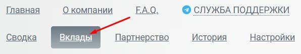 Регистрация в ICO-DB 3