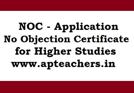 httpwwwapteachersin201810noc application no objection certificate app