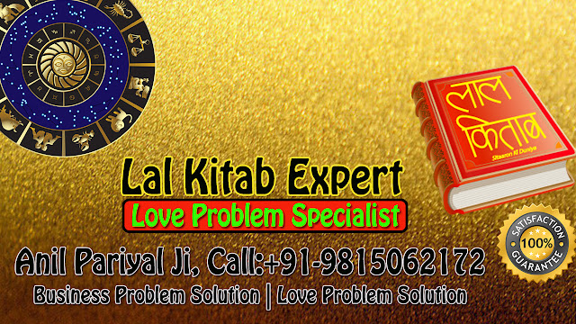 Useful Remedies for Peace and prosperity by Lal Kitab Expert
