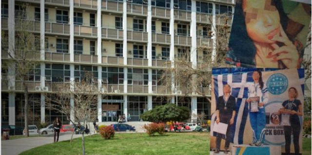 ! ΣΟΚΑΡΙΣΤΙΚΟ! «Μαμά φεύγω»:Τα τελευταία λόγια της 22χρονης φοιτήτριας στην Θεσσαλονίκη