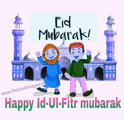 Eid mubarak greeting for whatsapp