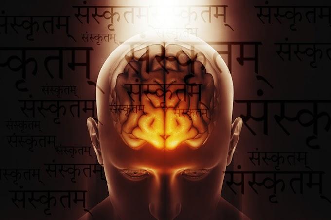 आधुनिक विज्ञान ने भी माना कि भारत की देव भाषा संस्कृत मनुष्य के बुद्धिमत्ता और स्मरण शक्ति पर गहरा प्रभाव डालता है। अंग्रेज़ी का मोह छॊड़िये और संस्कृत पढ़िये।
