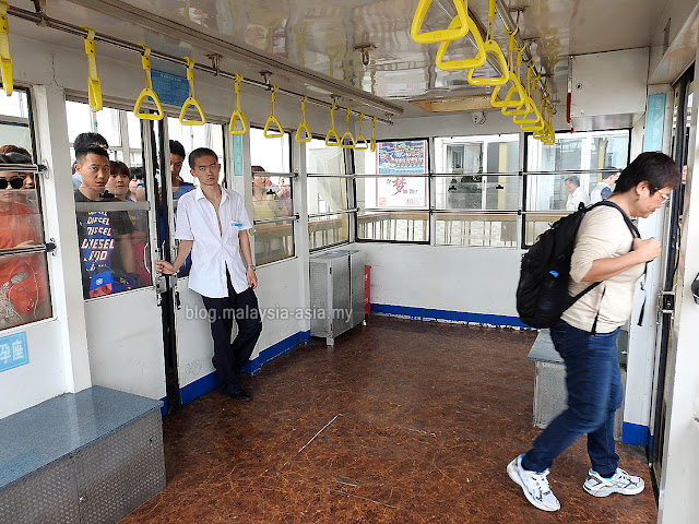 Chongqing Cable Car Interior