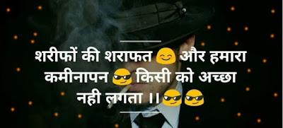 Attitude Status for Whatsapp in English