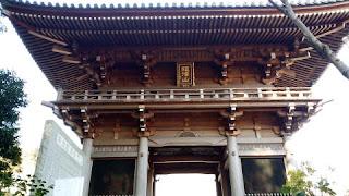 日の出町の宝光寺山門
