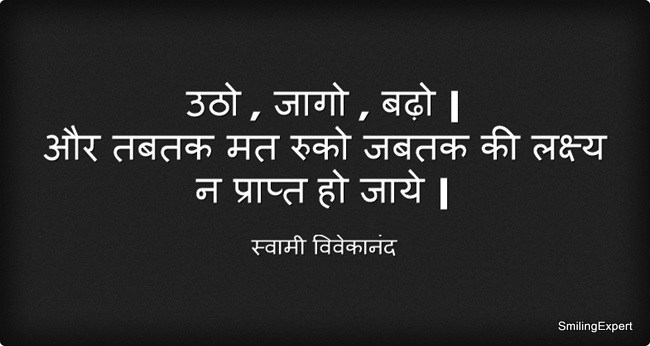 Motivational Quotes In Hindi   Motivational Quotes in Hindi For Students Hindi quotes about life and love Powerful Motivational Quotes in Hindi,FreeJobAlert