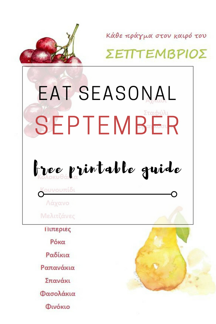 Eating seasonal is important not only to our health but to nature as well. Check out what fruits and veggies are in season for September and don't forget to print the handy chart - Ioanna's Notebook for Edit your Life Magazine